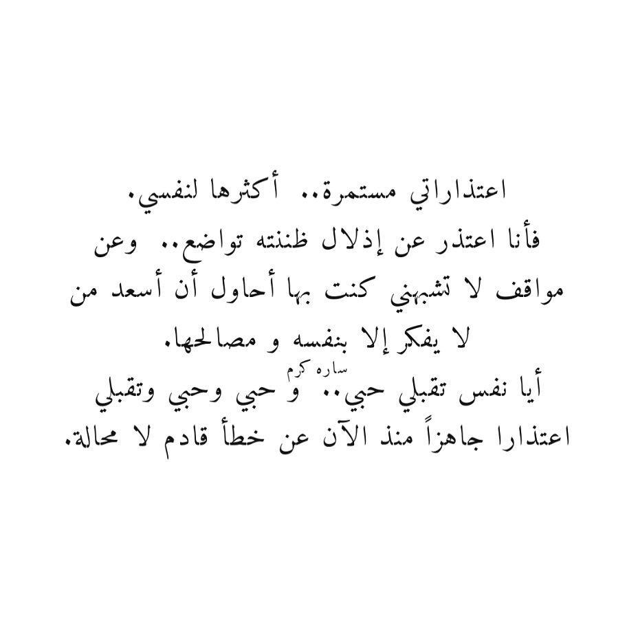 اعتذار لشخص رسالة اعتذار لصديق اخطات في حقه Risala Blog