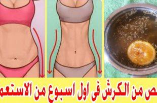 صورة رجيم البطن , طريقة تخسيس البطن