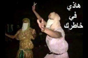 صوره صور جزائرية مضحكة , اضحك مع اجمل نكت جزائرية