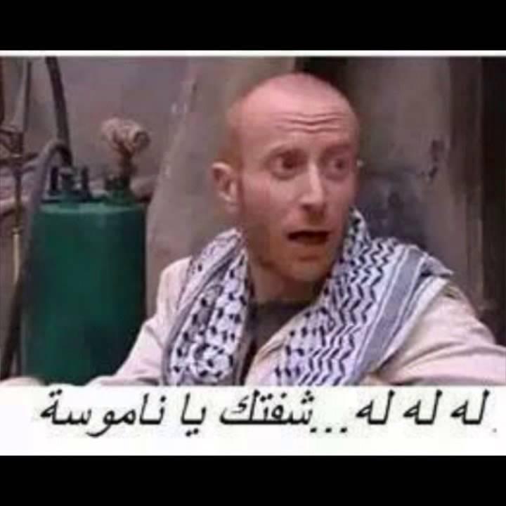 بالصور صور جزائرية مضحكة , اضحك مع اجمل نكت جزائرية 977 4