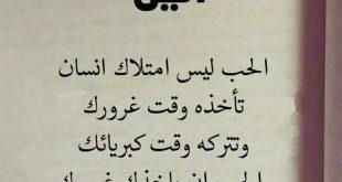 صوره حكم روعه , كلمات بالف معنى