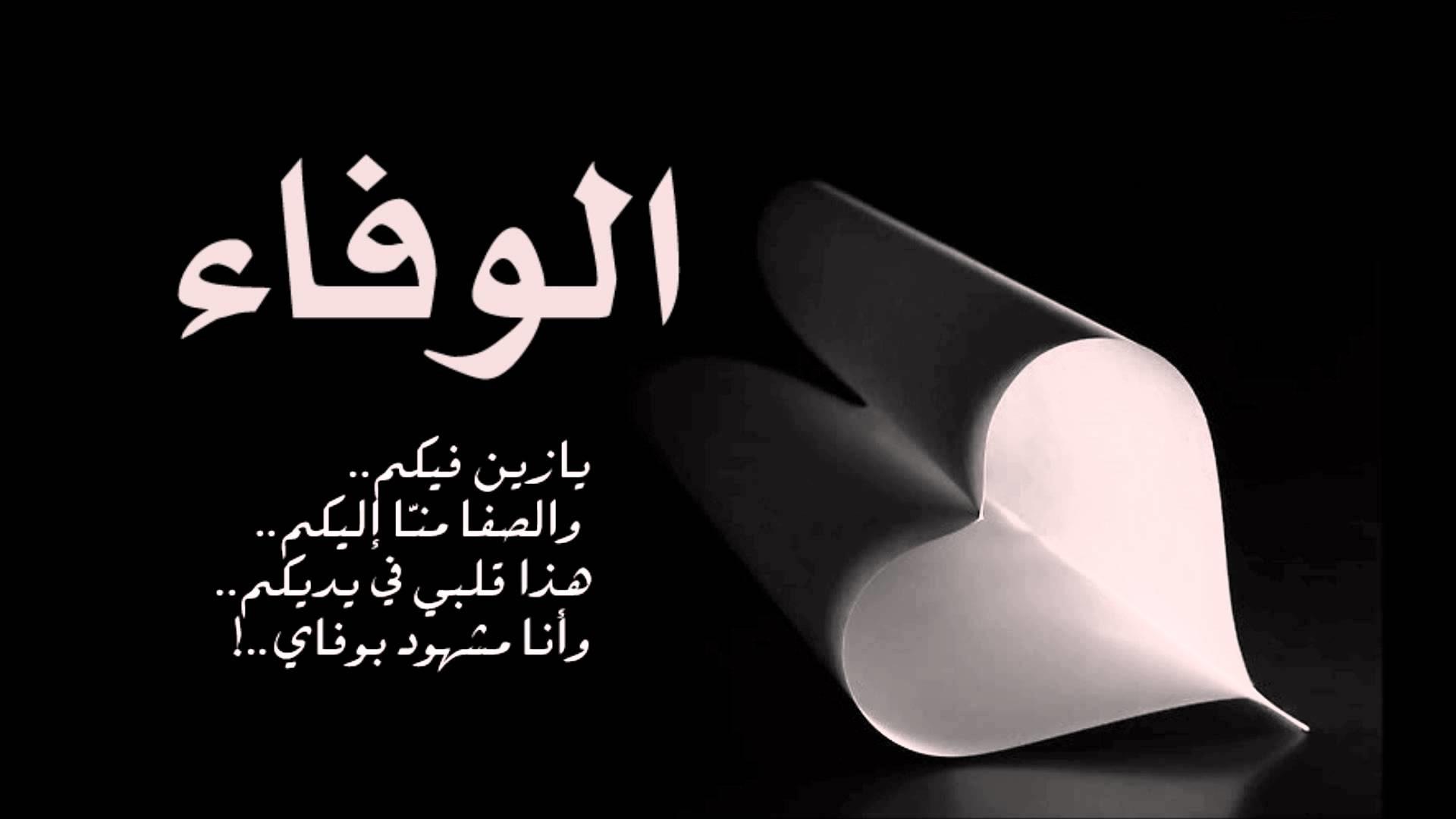 بالصور حكمه عن الصديق , حكم من الحياه عن الصداقه 5393