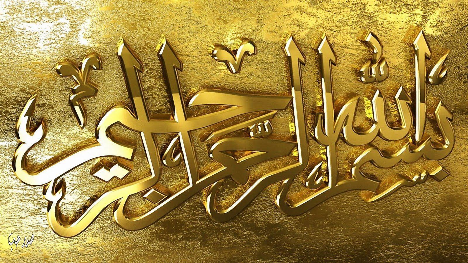 بالصور صور اسلاميه , اجمل الصور التى تخص الاسلام 5402 10