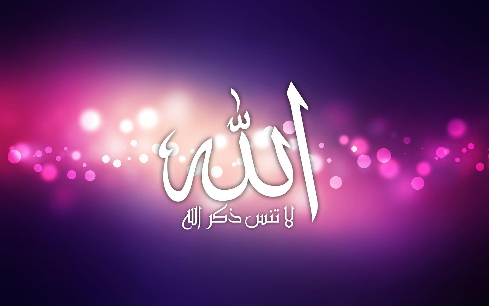 بالصور صور اسلاميه , اجمل الصور التى تخص الاسلام 5402 11