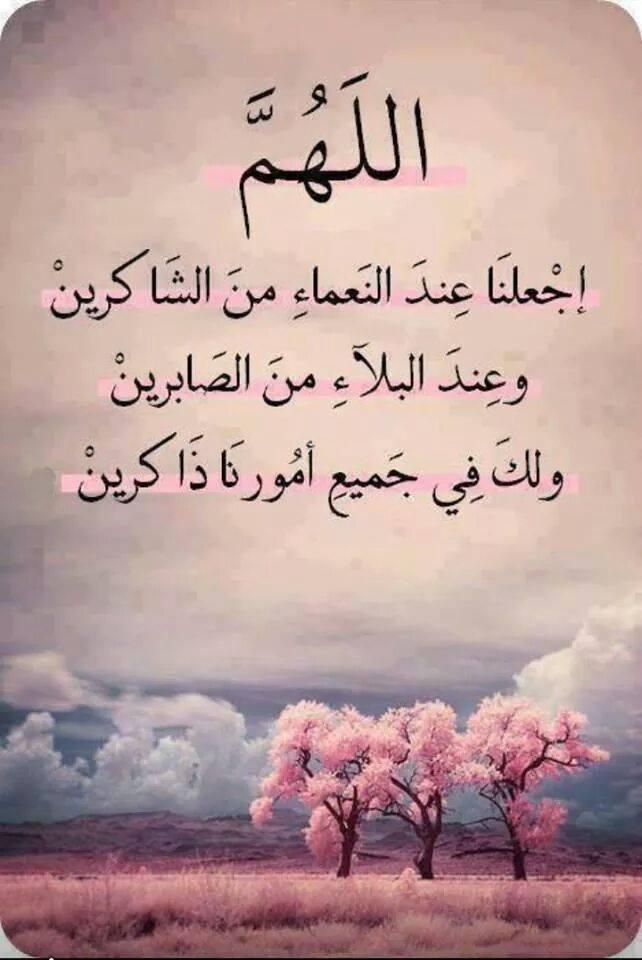 بالصور صور اسلاميه , اجمل الصور التى تخص الاسلام 5402 12