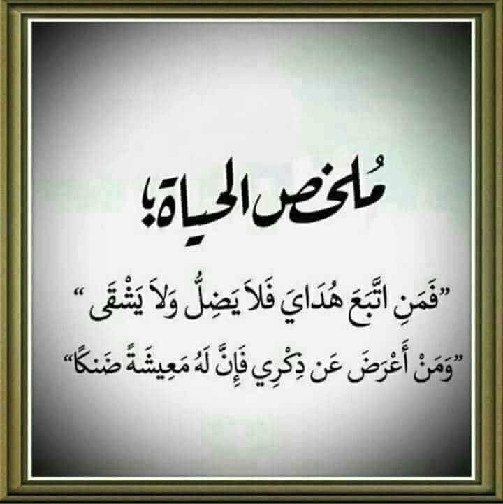 بالصور صور اسلاميه , اجمل الصور التى تخص الاسلام 5402 13