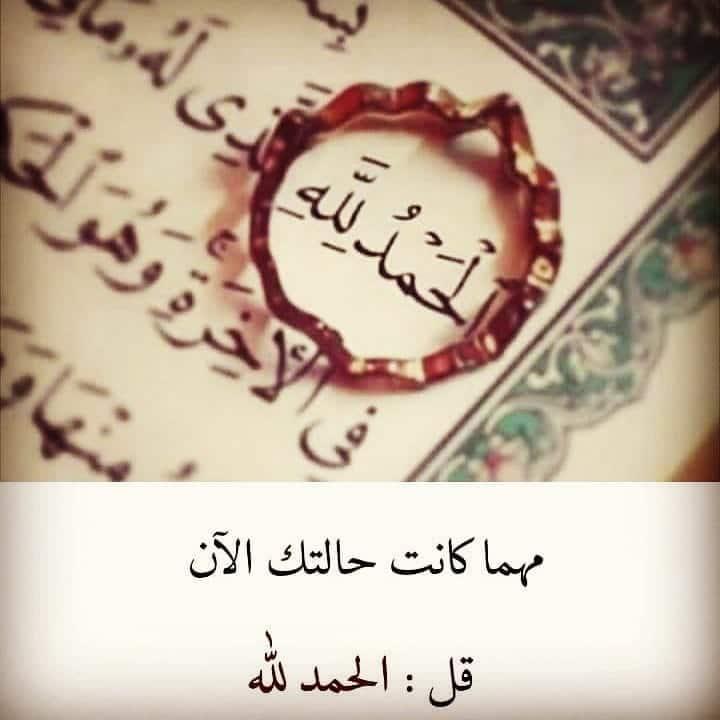 بالصور صور اسلاميه , اجمل الصور التى تخص الاسلام 5402 2