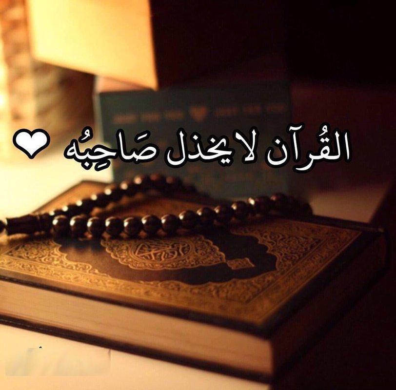 بالصور صور اسلاميه , اجمل الصور التى تخص الاسلام 5402 4