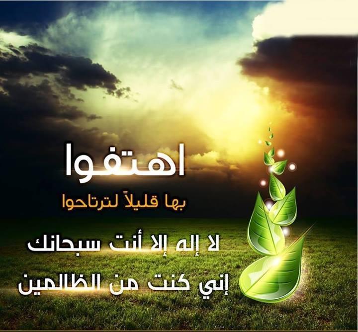 بالصور صور اسلاميه , اجمل الصور التى تخص الاسلام 5402 5