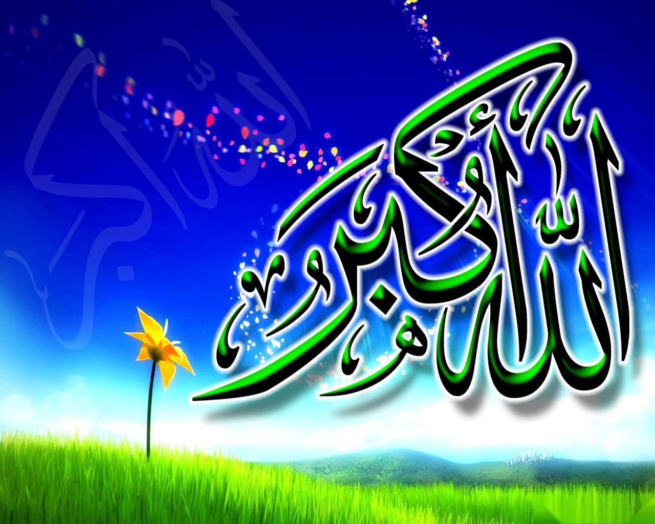 بالصور صور اسلاميه , اجمل الصور التى تخص الاسلام 5402 6