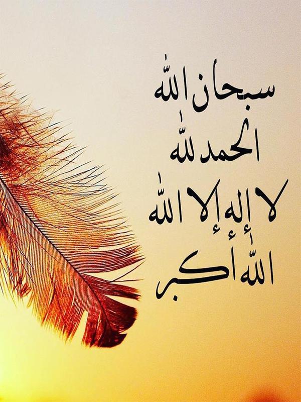 بالصور صور اسلاميه , اجمل الصور التى تخص الاسلام 5402 7