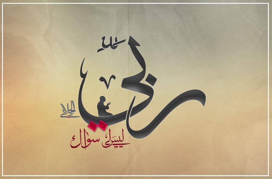 بالصور صور اسلاميه , اجمل الصور التى تخص الاسلام 5402 8