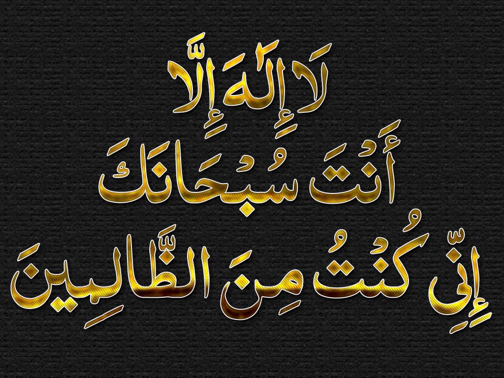 صور صور اسلاميه , اجمل الصور التى تخص الاسلام