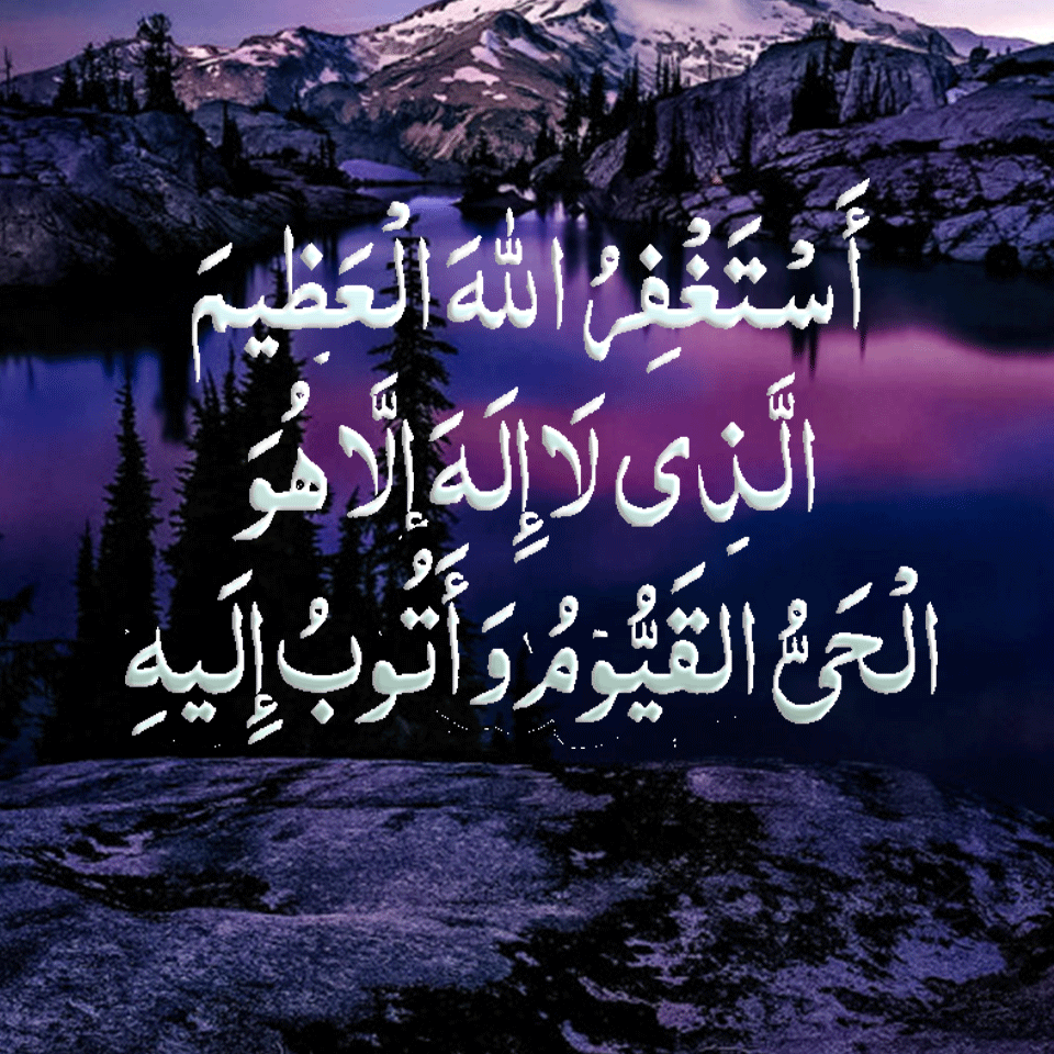 بالصور صور اسلاميه , اجمل الصور التى تخص الاسلام 5402