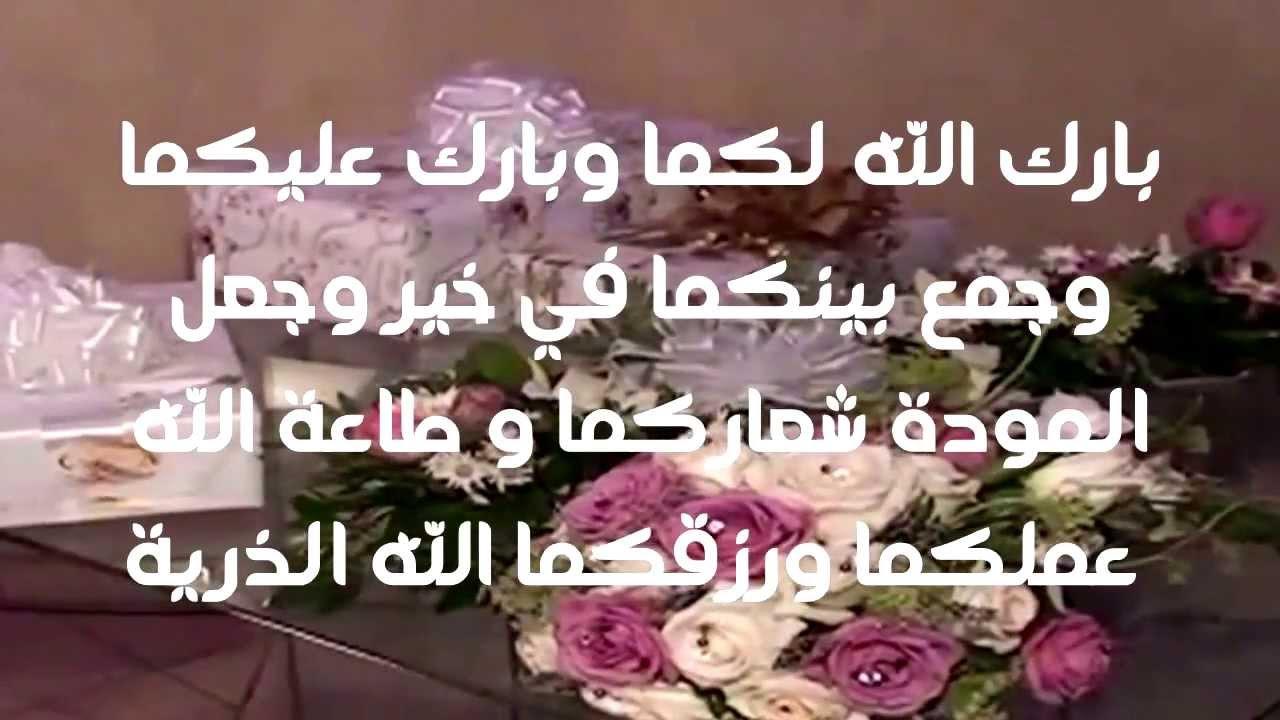 بالصور عبارات تهنئه للعروس للواتس , التهانى فى الافراح وماذا يقال 5438 11