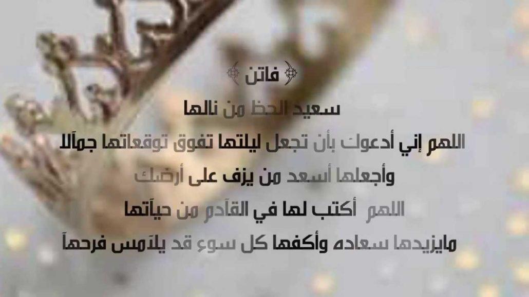 بالصور عبارات تهنئه للعروس للواتس , التهانى فى الافراح وماذا يقال 5438 3