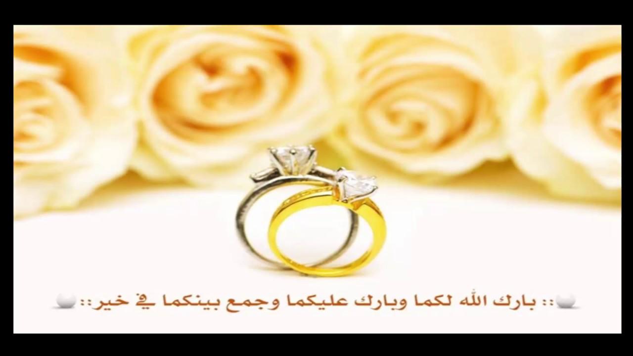 بالصور عبارات تهنئه للعروس للواتس , التهانى فى الافراح وماذا يقال 5438 4