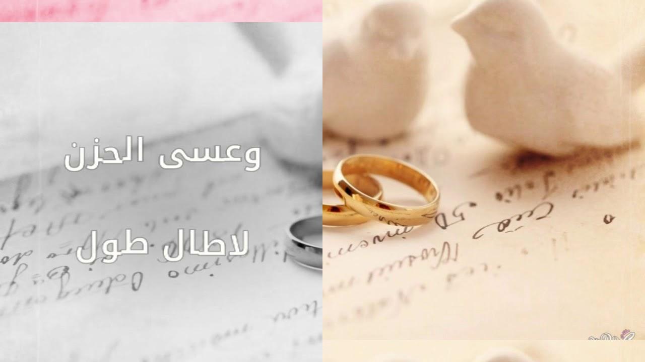 بالصور عبارات تهنئه للعروس للواتس , التهانى فى الافراح وماذا يقال 5438 5