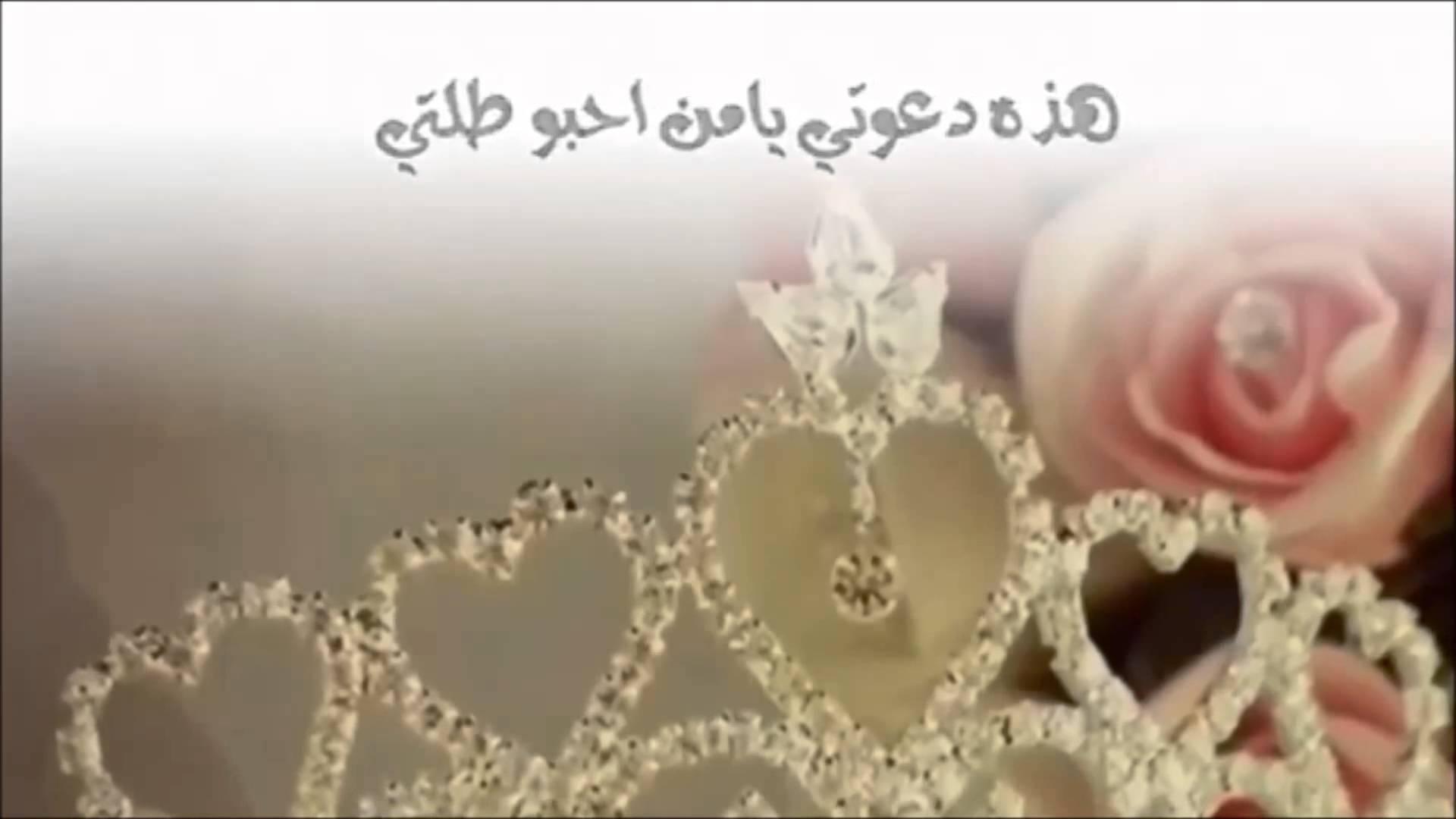 بالصور عبارات تهنئه للعروس للواتس , التهانى فى الافراح وماذا يقال 5438 6