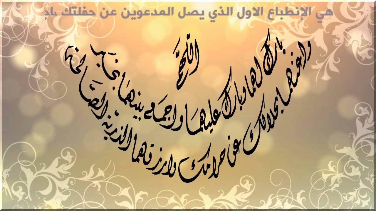 بالصور عبارات تهنئه للعروس للواتس , التهانى فى الافراح وماذا يقال 5438 7
