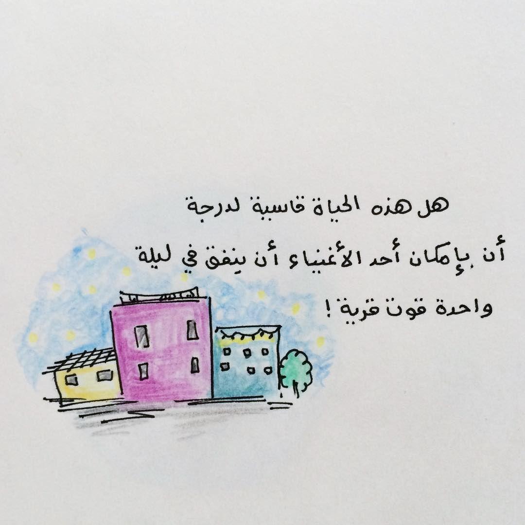بالصور صور جميلة عن الحياة , جمال الحياه فى حكمه تعمل بها 5448 1