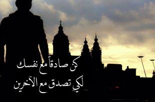 بالصور صور جميلة عن الحياة , جمال الحياه فى حكمه تعمل بها 5448 11 310x205