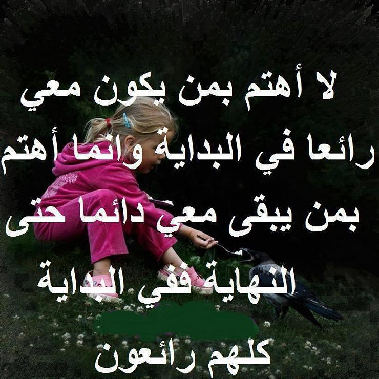 بالصور صور جميلة عن الحياة , جمال الحياه فى حكمه تعمل بها 5448 5