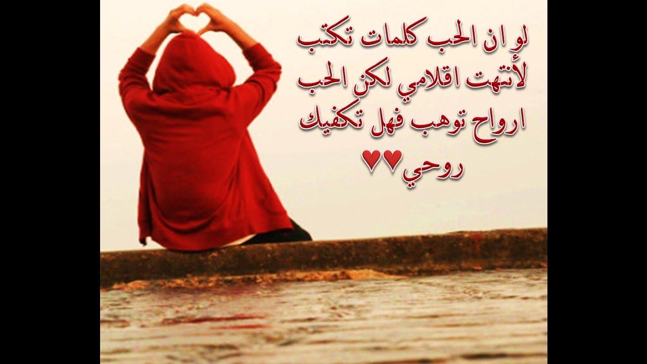 بالصور صور جميلة عن الحياة , جمال الحياه فى حكمه تعمل بها 5448 8