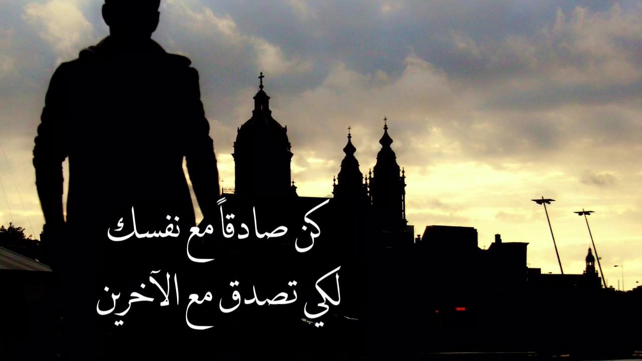 بالصور صور جميلة عن الحياة , جمال الحياه فى حكمه تعمل بها 5448