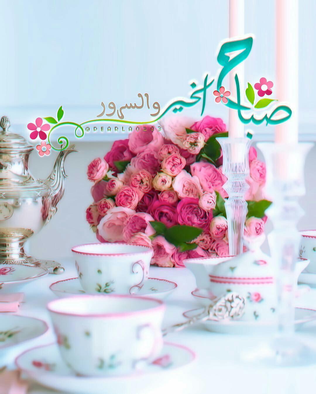 بالصور صباح الورد والفل , الصباح وكل ما هو جميل من الورد والفل 5731 6