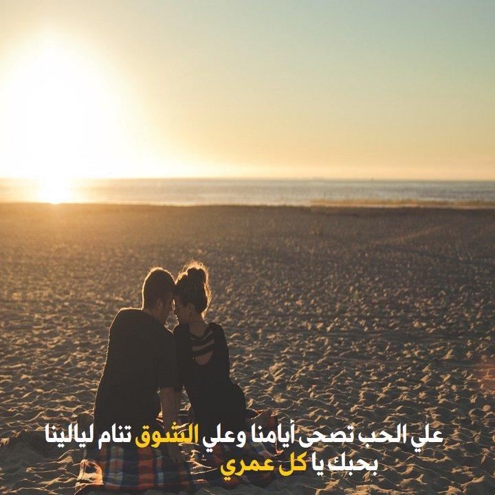 بالصور كلام حب للبنات , الحب وكلمات للبنات