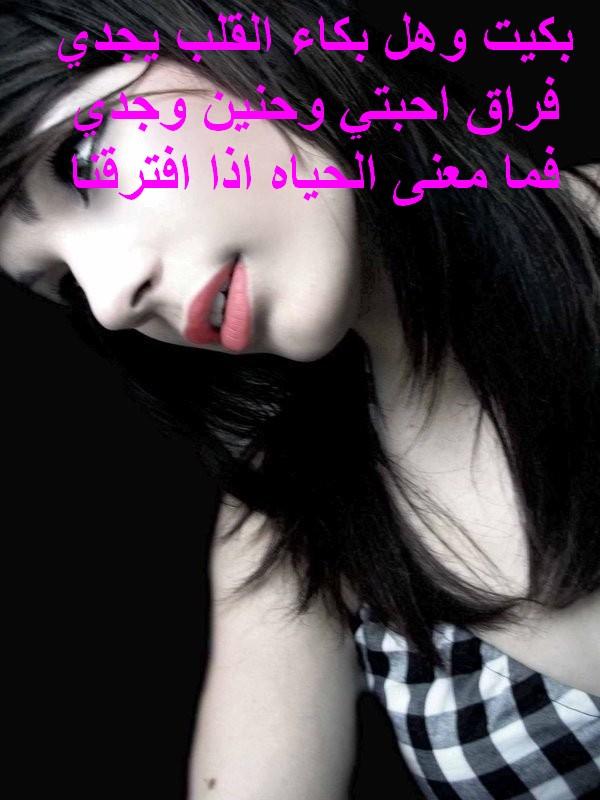 بالصور اجمل صور بنات مكتوب عليها , جمال الكلمات على صورة البنات 5993 4
