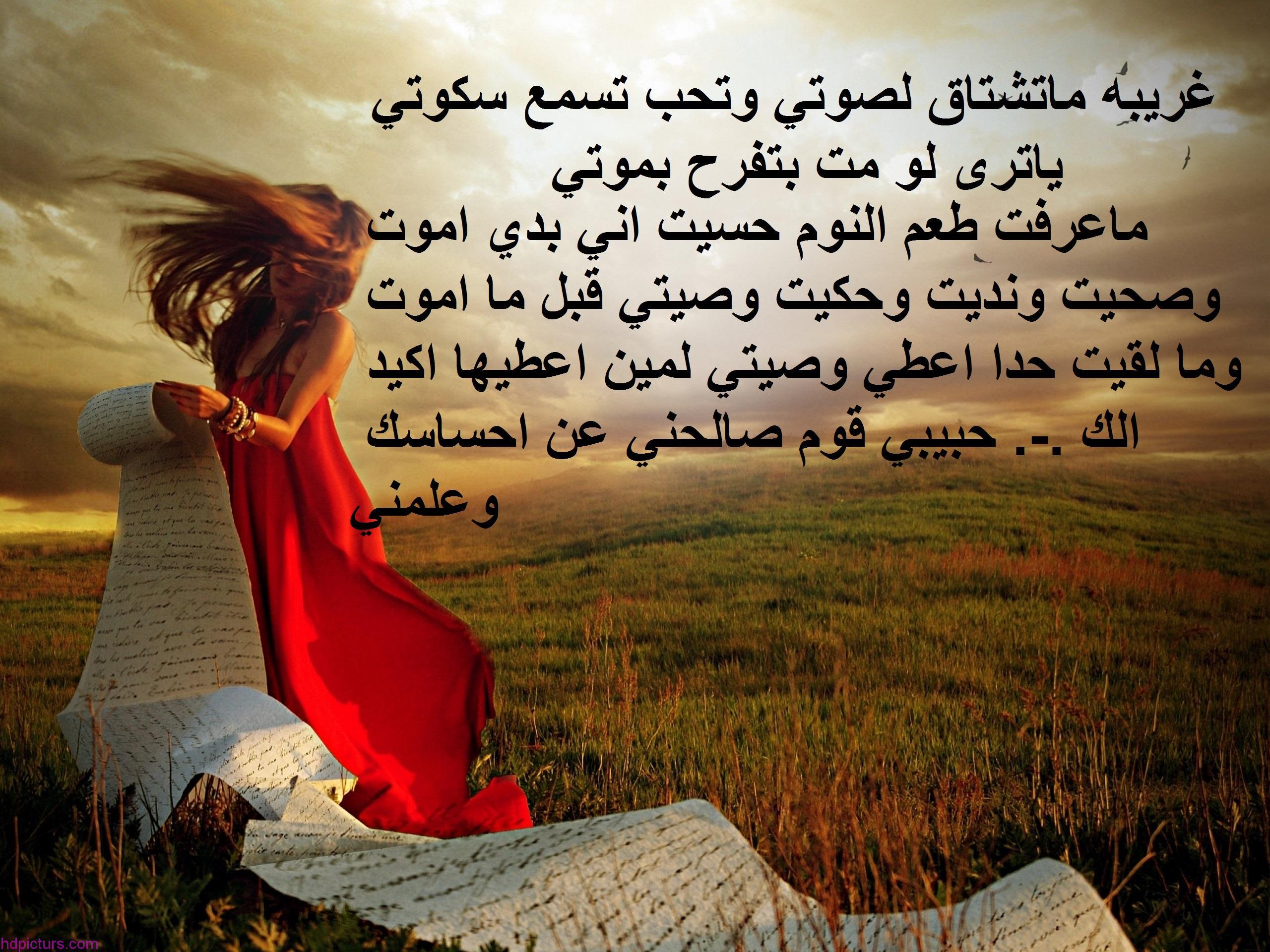 بالصور صور زعل حب , الزعل وكلمات حب للخصام 6598 12
