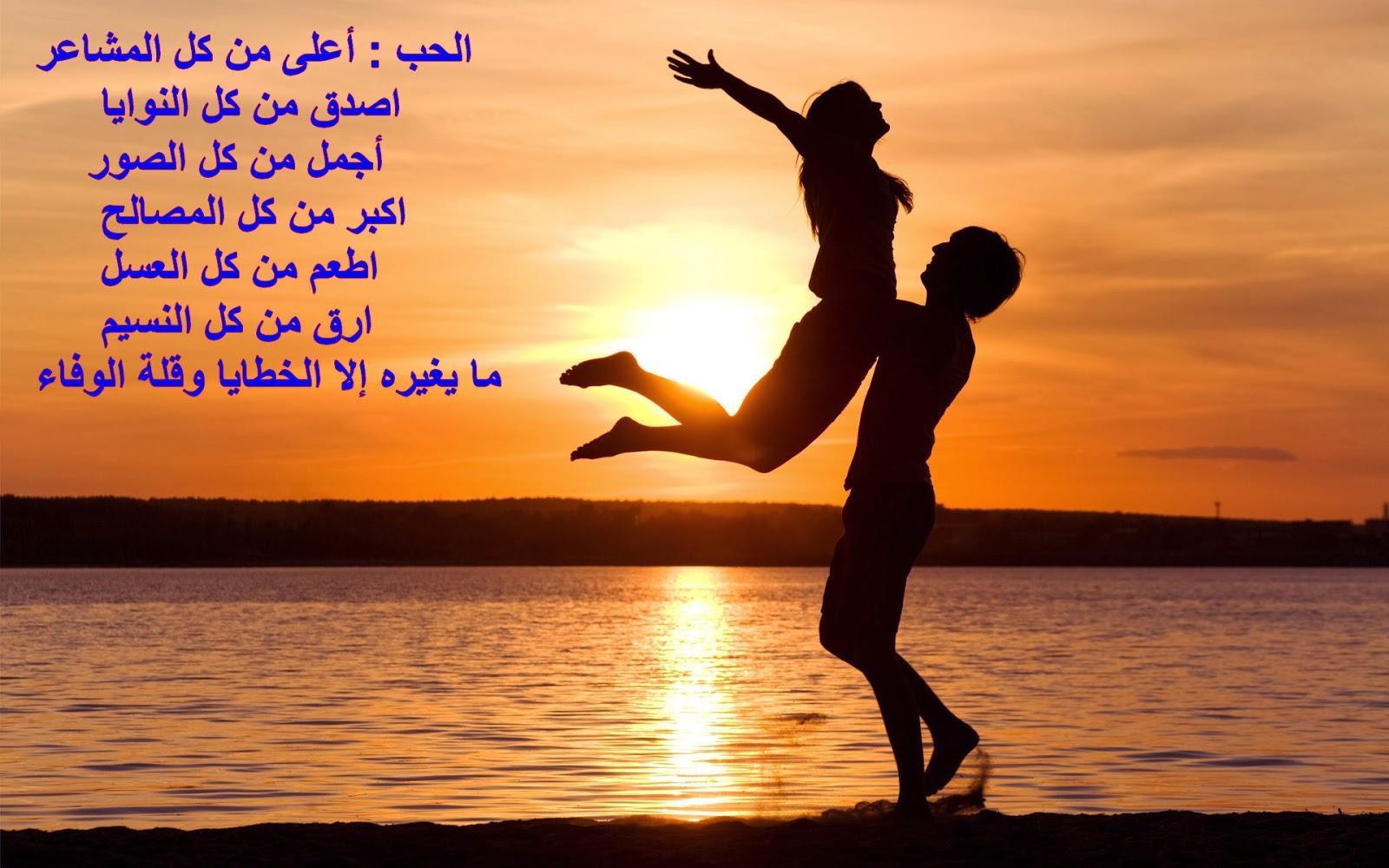 بالصور صور كلام حب , الحب وكلمات تغنى عن الف كتاب 6632 7