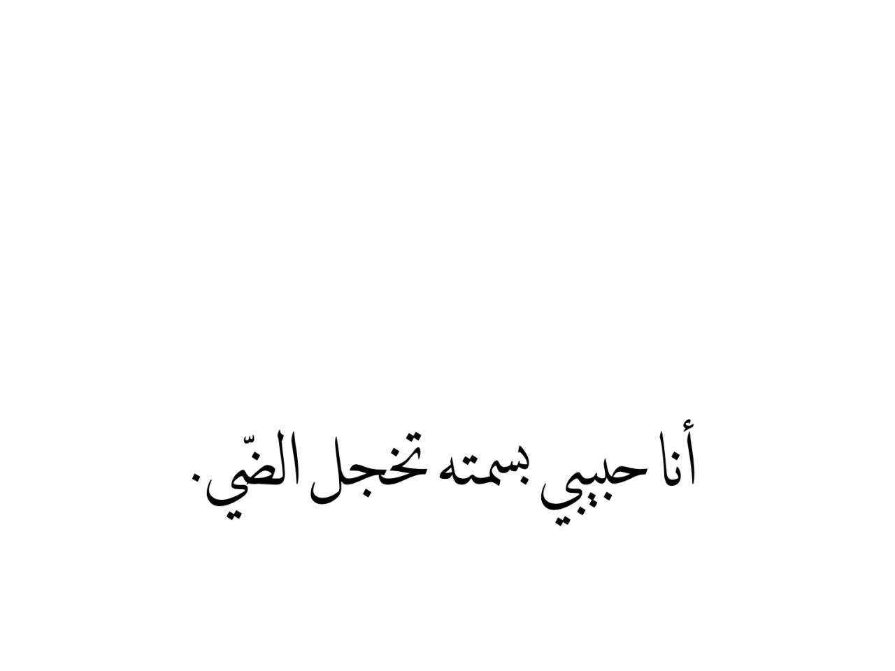 بالصور عبارات حب وعشق , العبارات الاقوى عن الحب والعشق 6638 1