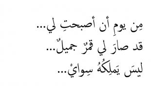 صورة عبارات حب وعشق , العبارات الاقوى عن الحب والعشق