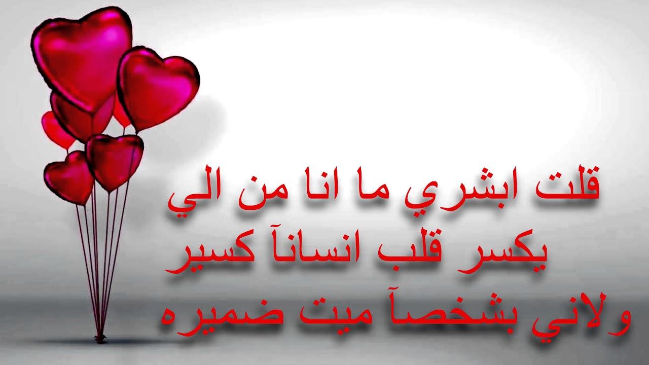 بالصور عبارات حب وعشق , العبارات الاقوى عن الحب والعشق 6638 5