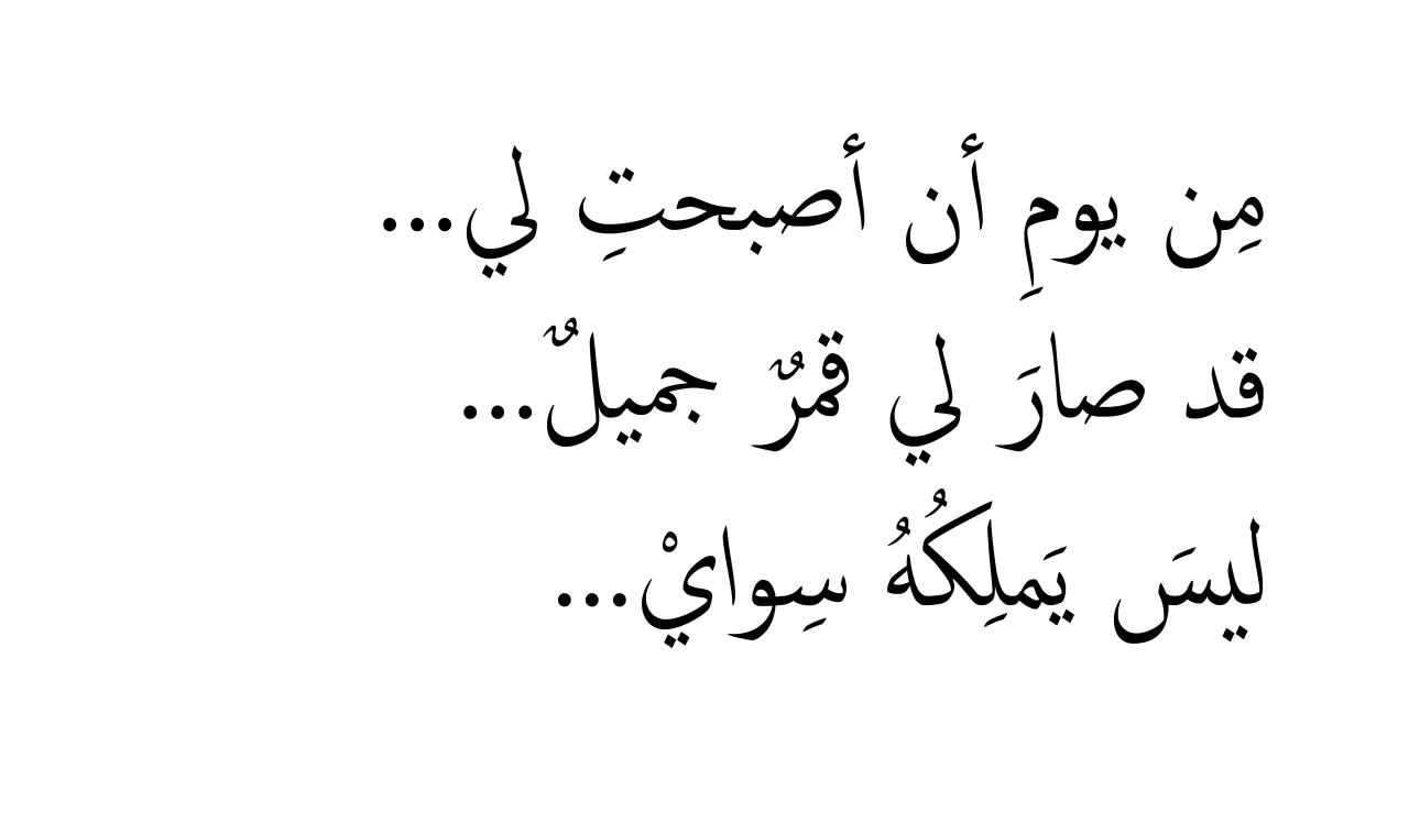 بالصور عبارات حب وعشق , العبارات الاقوى عن الحب والعشق 6638
