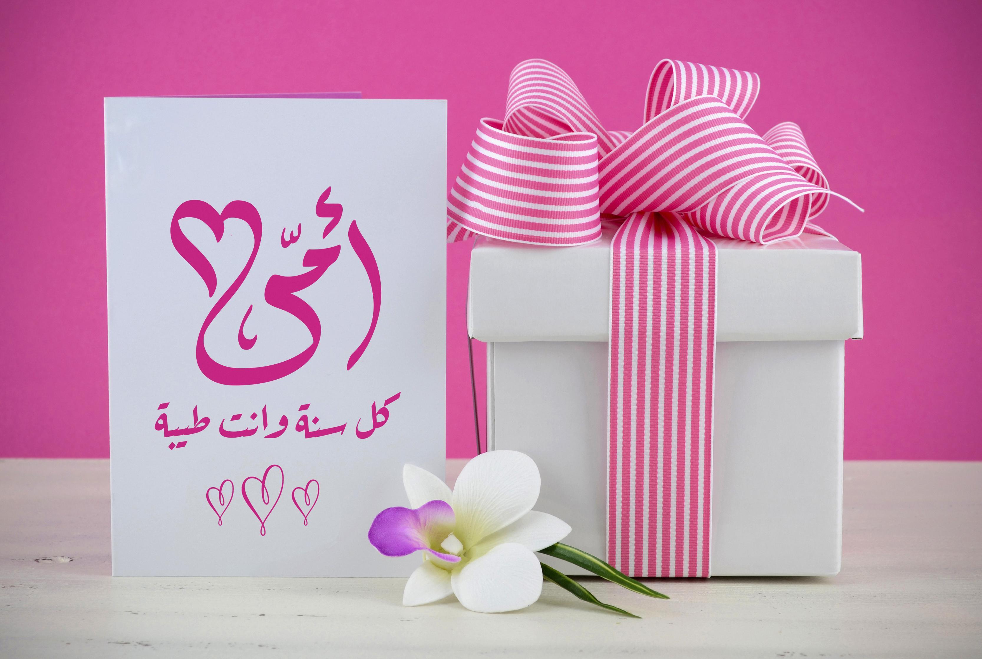 بالصور شعر عيد الام , كلام عن امى الحبيبه 6656 4