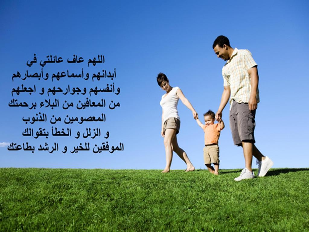 صورة صور عن العائله , عائلتى وصور للذكريات