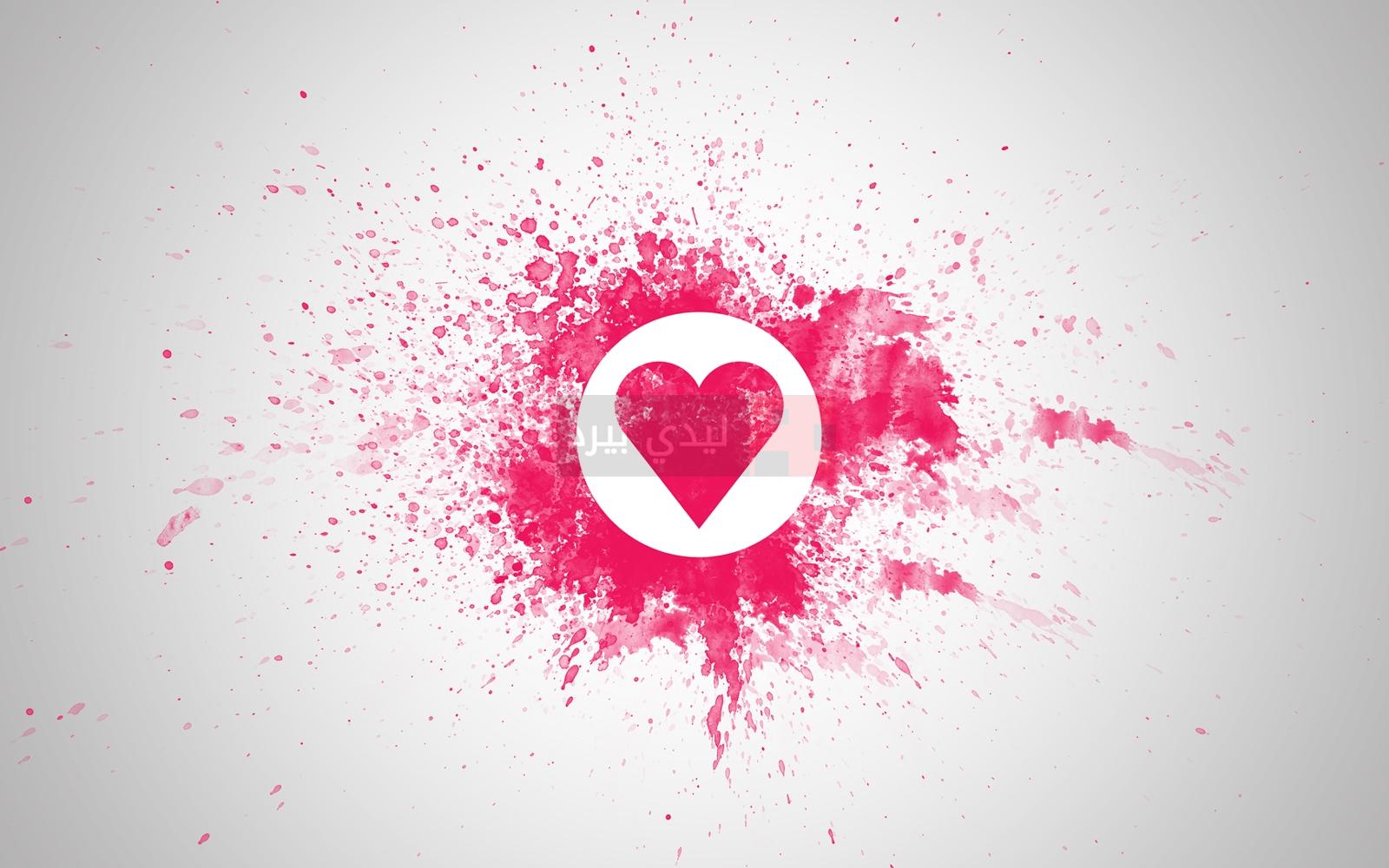 بالصور رسائل رومانسية , الرومانسيه ومسجات تحرك المشاعر 6700 6