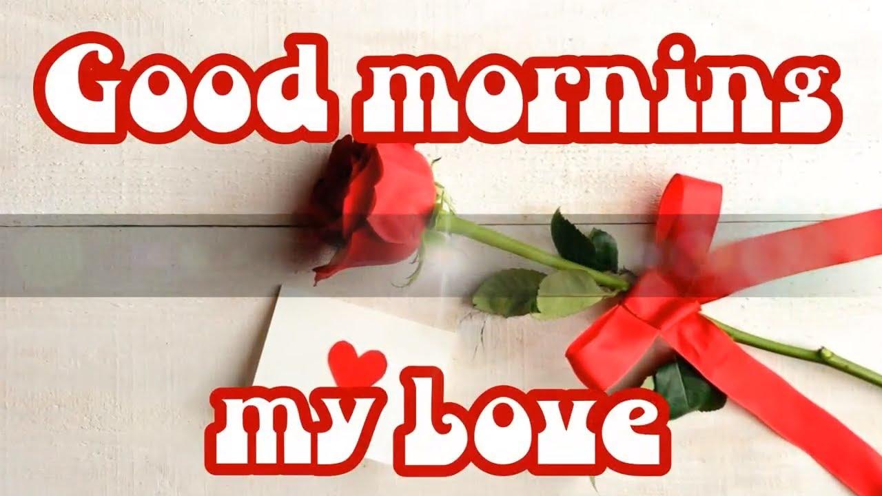 صورة مسجات صباح الخير حبيبي , رسائل صباحية للحبيب 1570 3