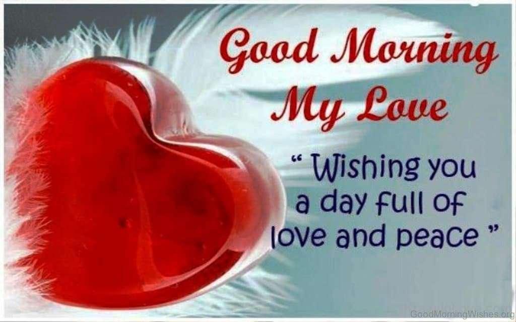 صورة مسجات صباح الخير حبيبي , رسائل صباحية للحبيب 1570 5