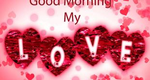 بالصور مسجات صباحية للحبيب , الصباح وكلمات دفئ للحبيب 1618 1 310x165