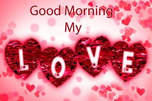 بالصور مسجات صباحية للحبيب , الصباح وكلمات دفئ للحبيب 1618 1 310x205