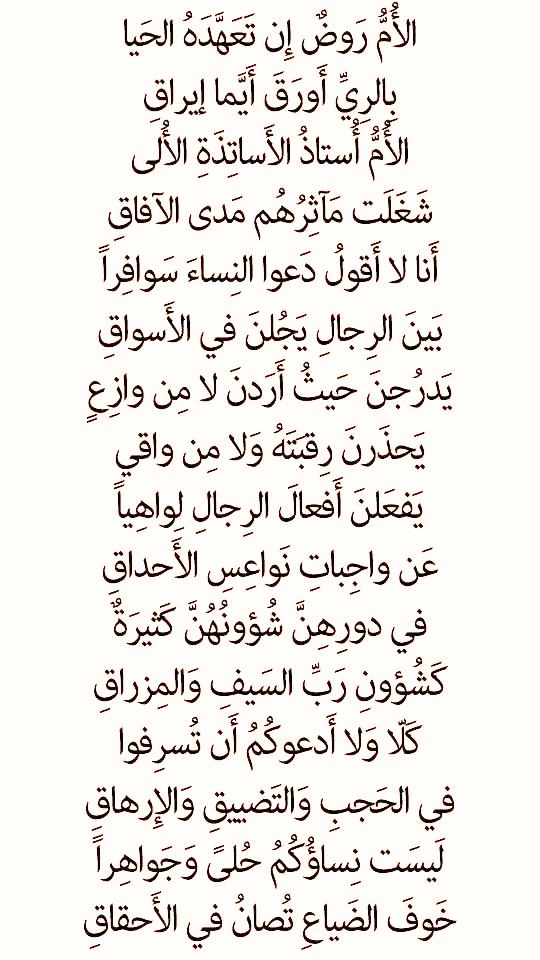 بالصور شعر عن الام الحنونة , كلمات عظيمه لا توفي حق امي 1636 4