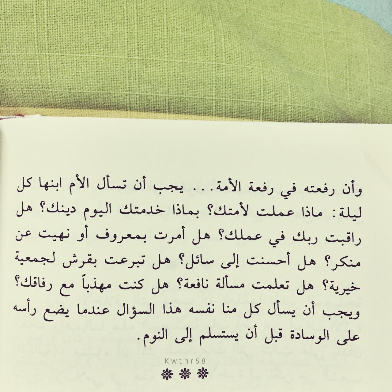 بالصور شعر عن الام الحنونة , كلمات عظيمه لا توفي حق امي 1636 5