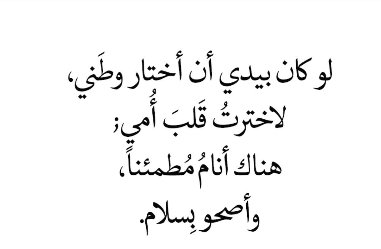 بالصور شعر عن الام الحنونة , كلمات عظيمه لا توفي حق امي 1636 7