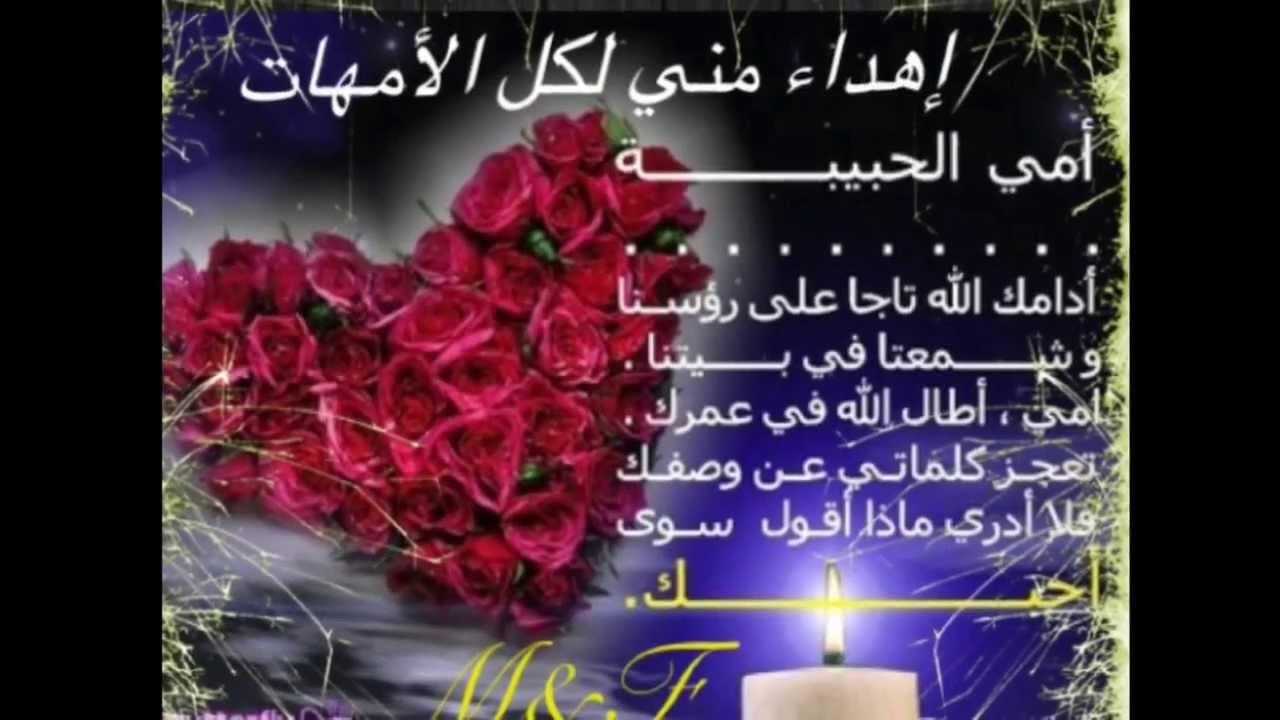 بالصور شعر عن الام الحنونة , كلمات عظيمه لا توفي حق امي 1636 8