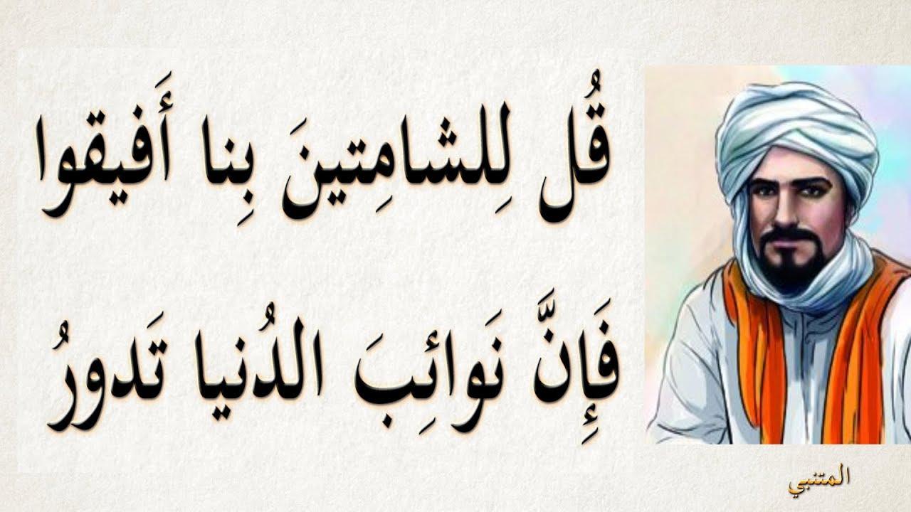 بالصور احلى اشعار , الشعر واجزاء جميله من الشعر 1703 1